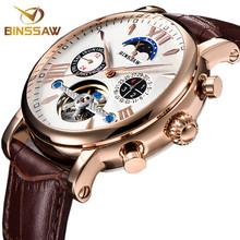 BINSSAW 2018 New Men Automatic Mechanical Tourbillon Leather Watch Business Calendar Moon Phase Sports Watches Relogio Masculino carnival mechanical men watch phase moon leather strap double calendar stainless steel multi function clock relogio masculino