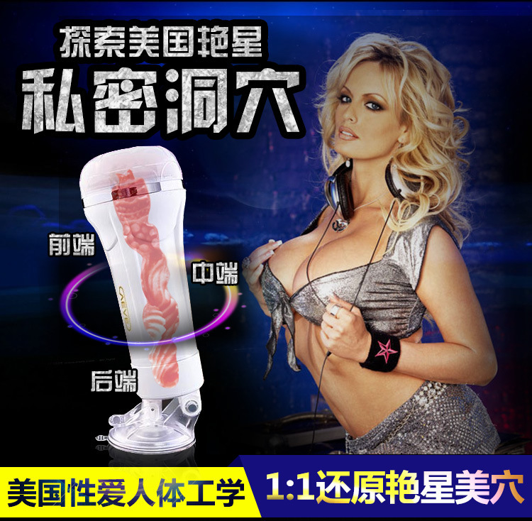 Us Aeve Male Hands Free Masturbator For Man Cupus Actor Stormy Daniels 1 1 Real Vagina Pocket Pussy Adult Sex Toys For Men Ass In Masturbators From Beauty