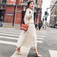 La Diosa de la moda suéter mujer primavera nuevo temperamento traje de falda  otoño temprano luz cocinado falda de traje de dos p. 827a616d6df6