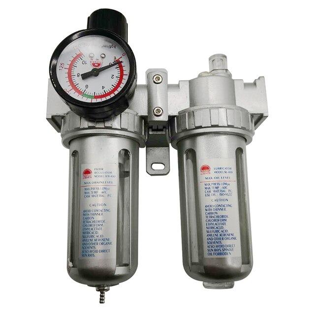 SFC 400 SFC 300 SFC 200 ضاغط الهواء فلتر الهواء منظم فاصل مياه زيتية فخ تصفية منظم صمام استنزاف التلقائي