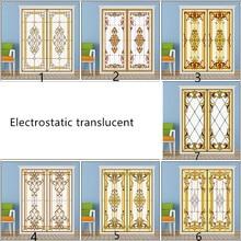 60X100cm Window film custom Static glass wardrobe stickers sliding door renovation European fenetre sticker