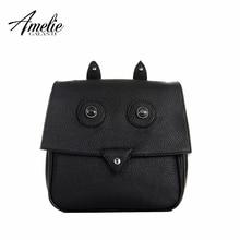 Фотография AMELIE GALANTI 2017 Women Backpacks Animal Prints Preppy Style Soft Handle High Quality PU Hasp Zipper A991241