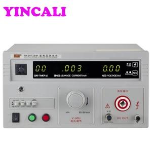 Alta Qualidade REK 5KV RK2672BM Suportar Testador De Voltagem AC & AC 100mA Hi-Pot Pressão Testador de Medidor de Tensão Digital