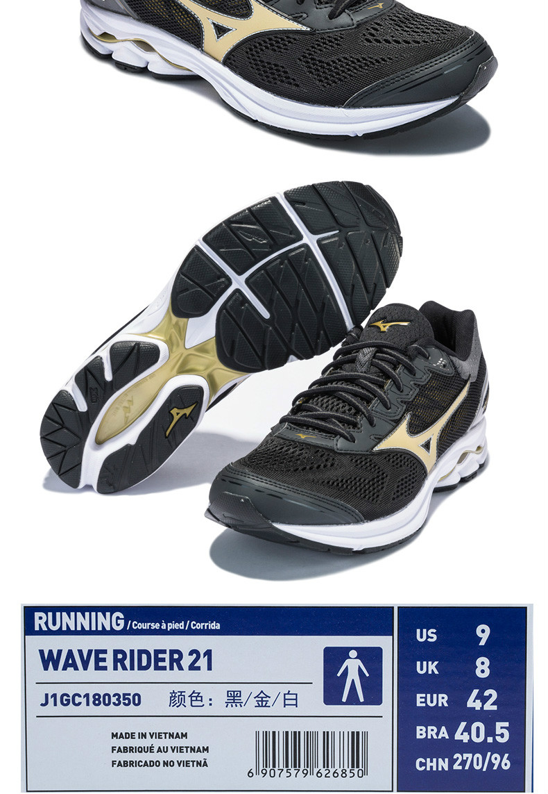 new style b8485 81c42 2018 original MIZUNO WAVE RIDER 21 Running Shoes for men Breathable ...