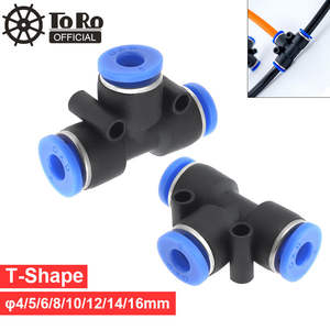 2pcs/lot 4mm T Shaped APE Plastic Three-way Pneumatic Quick Connector Pneumatic Insertion Air Tube for Air Tool Quick Fitting
