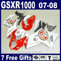 Top Selling Compression Mold Fairings For Suzuki GSXR 1000 07 08 Red White Black Fairing Kit