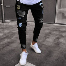 2018 Men Stylish Ripped Jeans Pants Biker Skinny Slim Straight Frayed Denim Trousers New Fashion skinny jeans men Clothes(China)
