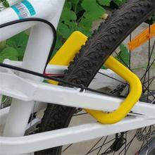 Bicycle Anti Theft Silicone U-Lock