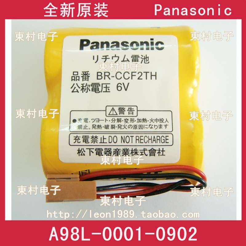 ФОТО The new lithium battery imports FANUC FANUC CNC 16i / 18I lithium battery A98L-0001-0902