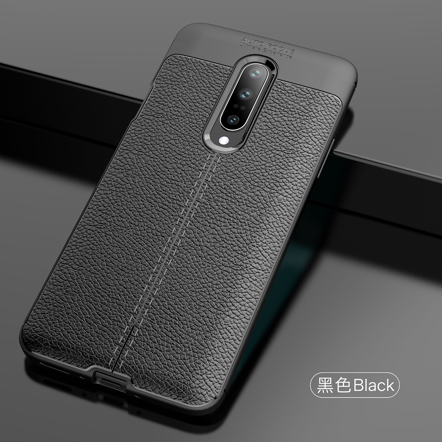 Wolfsay Soft TPU Case For OnePlus 7 Pro Leather Texture Silicone Phone Cover Business Coque
