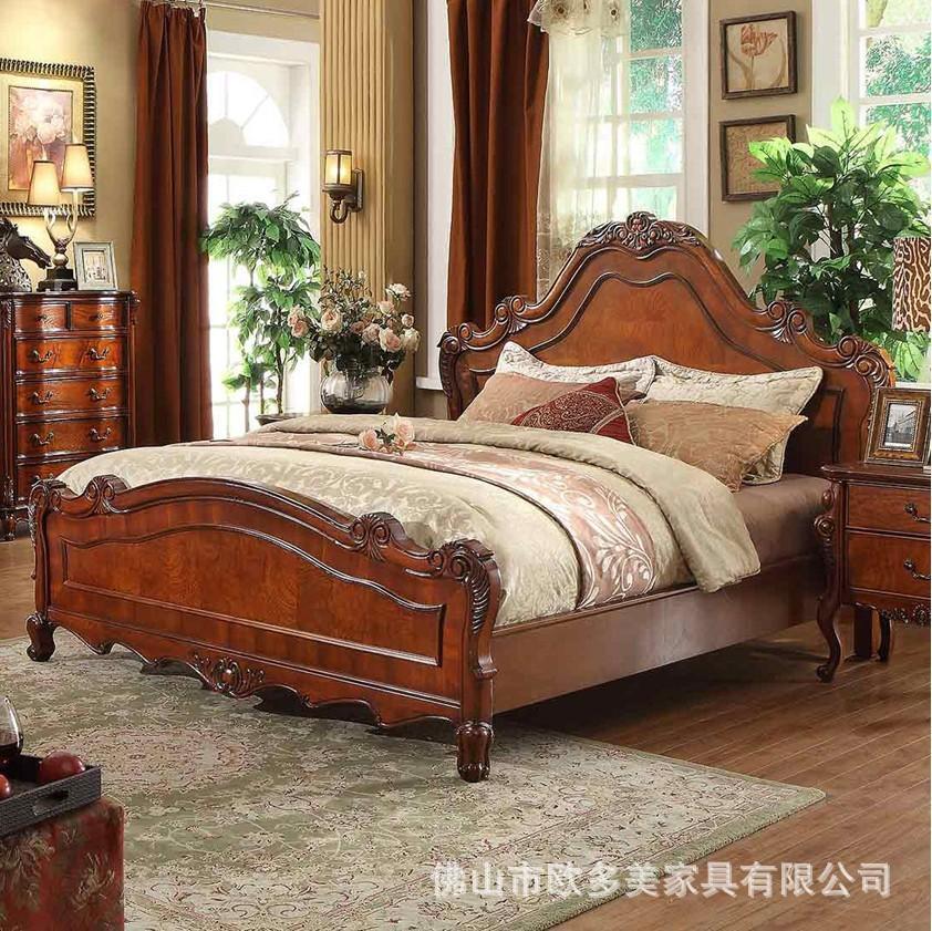 Modern American Solid Wood Bed Fashion Bedroom Set Furniture D1404