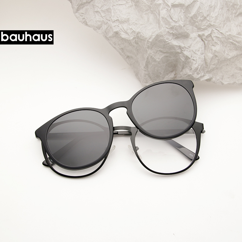 bauhaus metal magnet frame glasses for man or woman