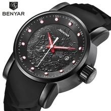 relogios Military Watch men Leather Strap Watches Mens erkek Top Brand Luxury Benyar Quartz Watch reloj hombre Relogio Masculino все цены