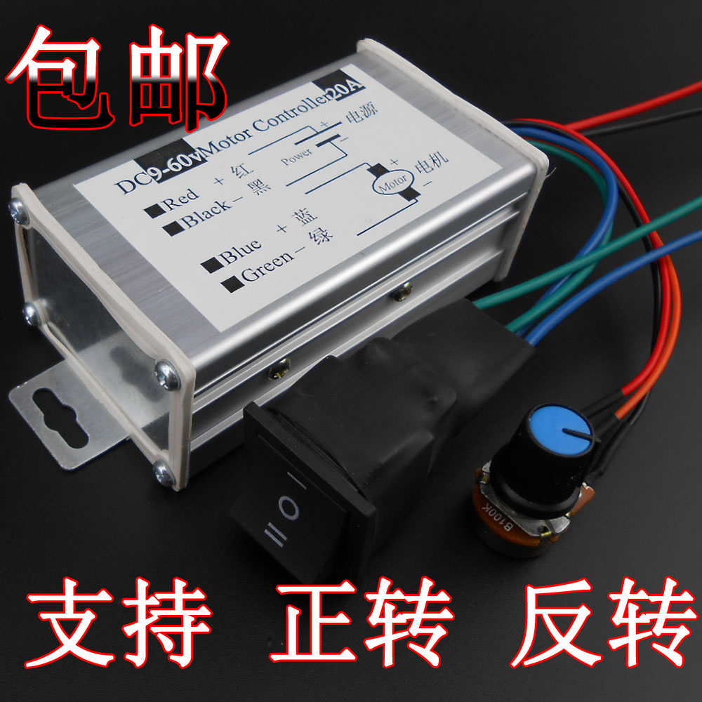 все цены на  DC motor controller motor drive module 12V24V36V48V reversing switch positive inversion speed regulator  онлайн
