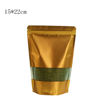 50pcs/Lot 15*22cm Gold Zip Lock Stand Up Aluminum Foil Packaging Bag Lines Embossed Doypack Food Nuts Candy Storage With Window
