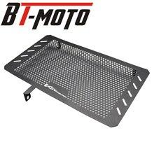 Para suzuki V STROM vstrom dl650 dl 650 2013 2018 acessórios da motocicleta grade de radiador guarda capa protector