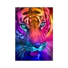 5D DIY Diamond Painting Tiger Pattern Cross Stitch Crystal Round Mosaic