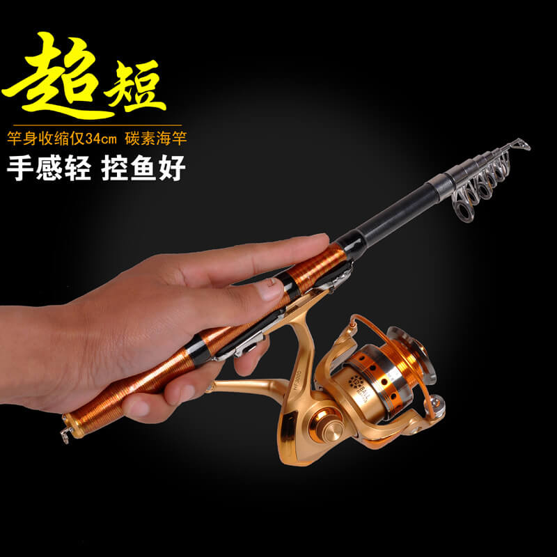 1.2-2.1m Telescopic Fishing Carbon Rod 12BB Metal Reel Ultra Mini Sea Ice Fly Fishing Pole Casting Spinning Wheel All Position