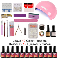 Full Manicure Set With Lamp Nail Kit 36W UV LED Lamp For Nail Art Sets 10 Bottle 12ml UV Gel Nail Polish Set Tools For Manicure