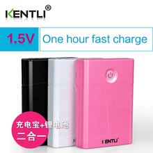 KENTLI multifunction power bank charger + 4 pcs 1.5v 3000mWh lithium li-ion AA rechargeable battery