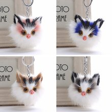 8*12CM Cute Kitten Cat Fur PomPom KeyChain Rabbit Hair Bulb Bag Pom Pom Ball Key Chain Pendant Porte Clef For Women(China)
