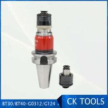Заводская оптовая продажа bt30 bt40 g0312 телескопический крутящий