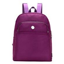 2017 Новых женщин сумка Оксфорд женский Корейской версии дикий колледж ветер нейлоновый мешок Мама просто мода путешествия женский рюкзак