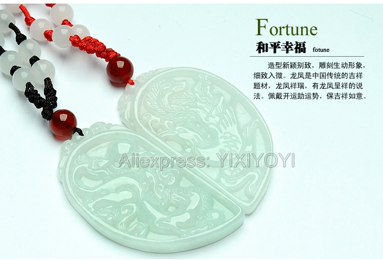 Wonderful Handwork Natural Green Grade A Jadeite Carved Dragon Phoenix Pairs Lucky Pendant + Free Necklace Certificate Jewelry wonderful handwork natural grade a green jadeite carved turtle crane lucky amulet pendant free necklace certificate jewelry