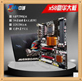 Envío libre El nuevo X58 placa madre del ordenador 1366 aguja grande junta con X5650 X5560 X5570, etc, segundo I7