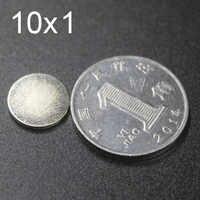 30/60/100/150 Pcs 10x1 Magnete Al Neodimio 10 millimetri x 1mm N35 NdFeB round Super Potente Forte Magnetico Permanente imanes Disco 10x1
