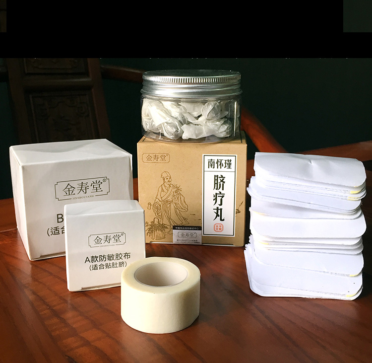 Navel Paste Moisture Nuangongtie Belly Paste Paste Moxibustion Moxa Stick Defecation 35 Stomach Pill mc 7806 digital moisture analyzer price with pin type cotton paper building tobacco moisture meter