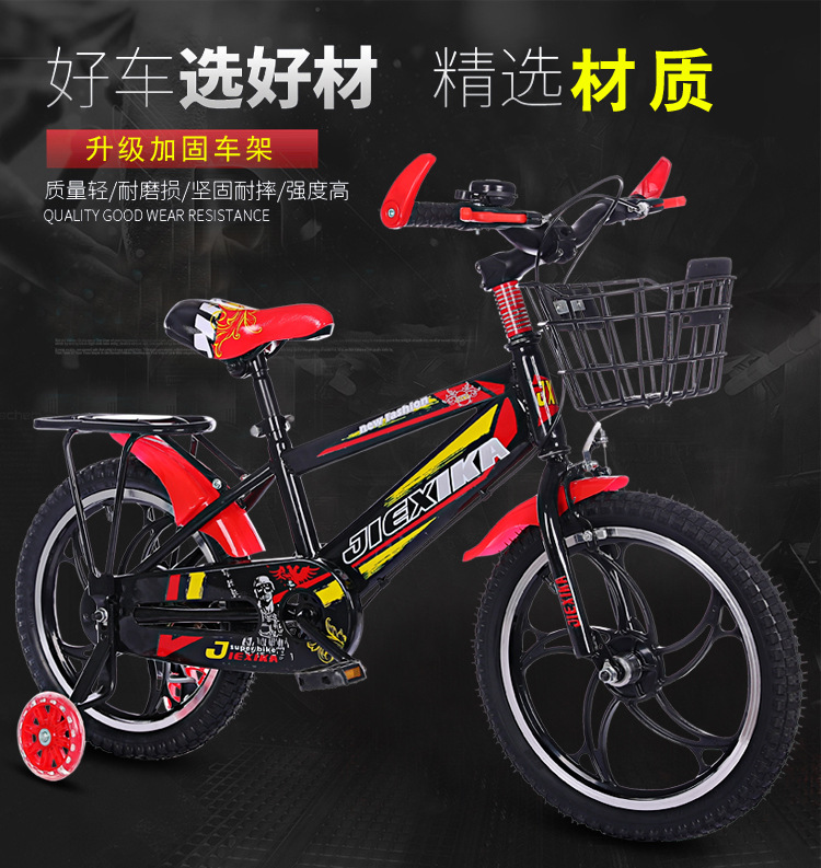 HTB1DIv0aB1D3KVjSZFyq6zuFpXag 2019 New children's bicycle 12 inch high and low grade generation baby stroller 3 6 years old mountain bike