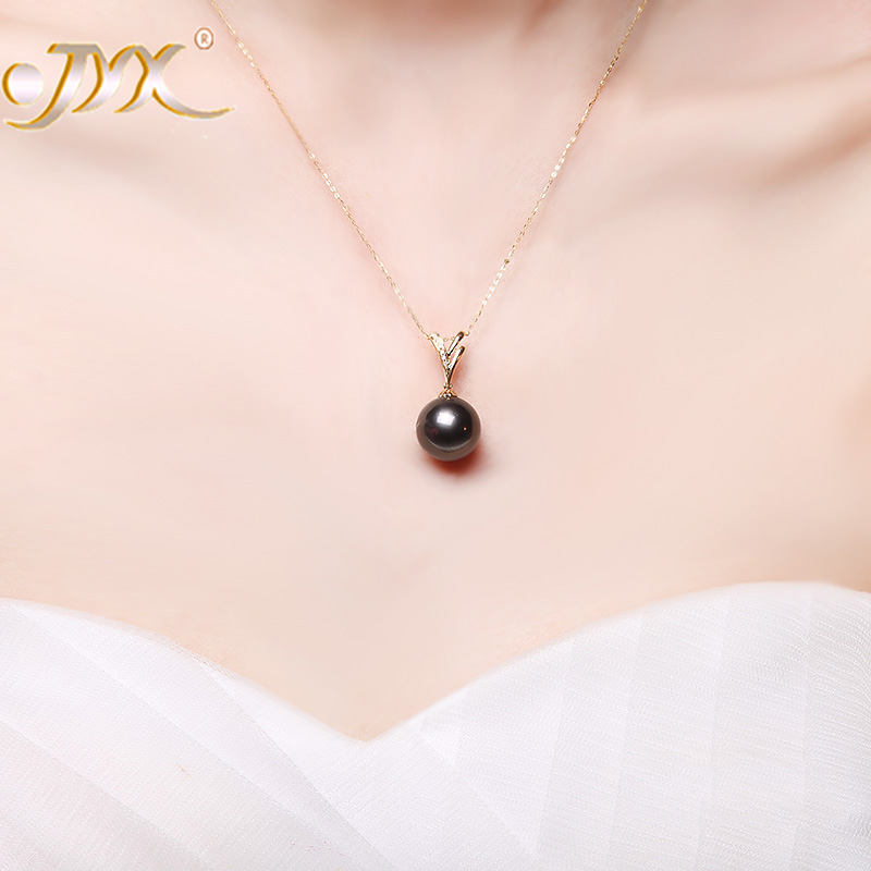 JYX  18 K Gold 12.5mm Black Tahitian Pendant Necklace with Diamonds 18 Selected South Sea Cultured Pearl AAA Jewelry Gold 18K  JYX  18 K Gold 12.5mm Black Tahitian Pendant Necklace with Diamonds 18 Selected South Sea Cultured Pearl AAA Jewelry Gold 18K
