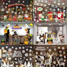 navidad diy christmas window decorative films halloween electrostatic stickers christmas decorations for home new year 2019 - Christmas Decorative Window Film