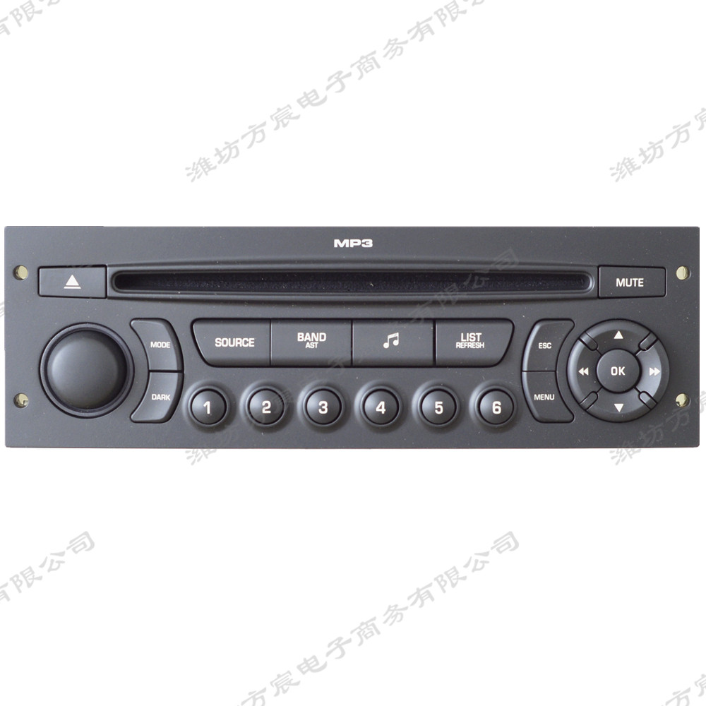 Can A Car Cd Player Read Dvd