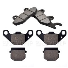 For AEON Crossland RX350 2011 RX 350 Motorcycle Front Rear Brake Pads Disks
