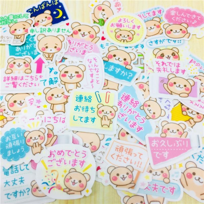 Gekwalificeerd 40 Stks/partij Cartoon Schattige Beer Papier Sticker Sticker Voor Telefoon Auto Case Waterdichte Laptop Notebook Rugzak Kids Speelgoed Stickers Mooi En Kleurrijk