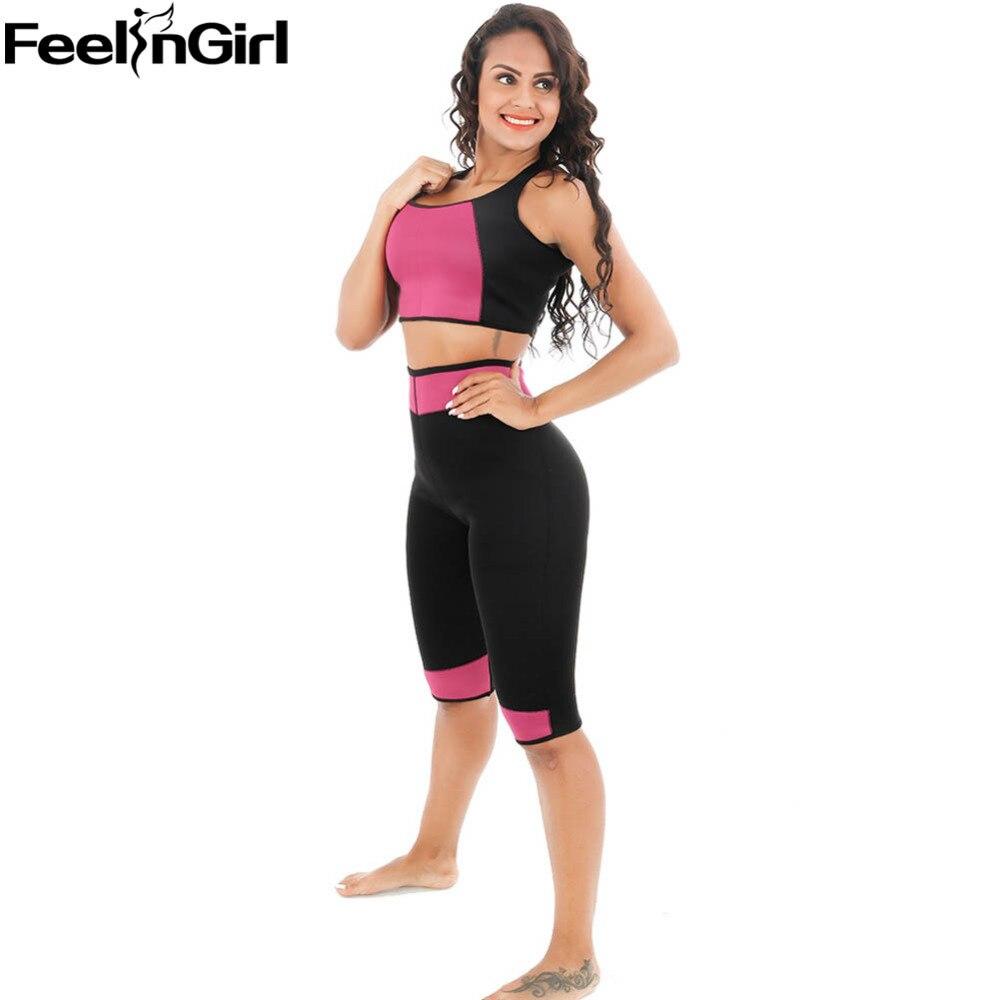 FeelinGirl Hot Sweat Slimming Neoprene Shirt Vest Sauna Body Shapers For Fat Burn Weight Loss Firm Control Shapewear -C
