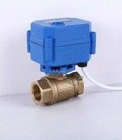 DN15 1/2 brass Electric Ball Valve Two Way DC5V DC12V DC24V AC220V CR01 CR02 CR03 CR04 CR05 motorized valve for water