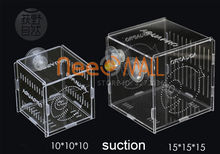 Chihiros Aquarium Detachable Breed Acrylic Small Fish Isolation Box Breeding For Baby