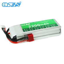 GDSZHS Rechargeable 3S Lipo Battery 11 1V 2200mAh 25C 30C For FPV RC Helicopter Car Boat