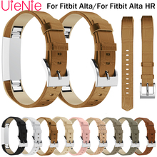 For Fitbit Alta smart watch frontier/classic smooth real leather replacement strap For Fitbit Alta HR wristband accessories