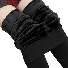 2019 nueva moda 8 colores polainas de invierno mujeres caliente Leggings alta cintura gruesa de terciopelo Legging sólido todo-fósforo Sexy Leggings