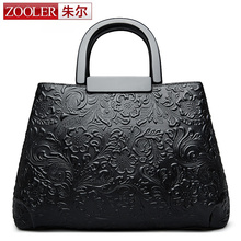 limited ZOOLER women leather bag top handle women bags 2017 new middle aged elegant women handbags Shoulder Bag OL stylish #2659