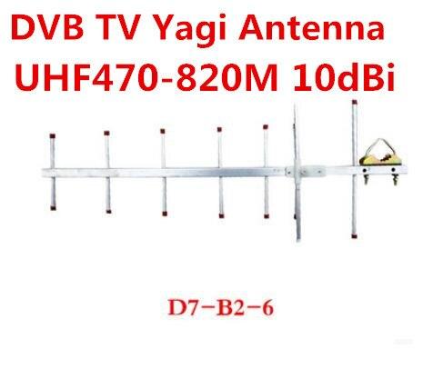DTMB ТВ открытый UHF антенна yagi 7 элементов 10dBi 470-820 М HDTV крыше антенна yagi