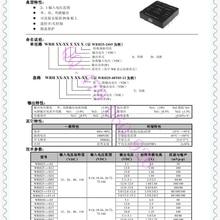 [ZOB]-блоки питания трансформаторный Модуль 30W 48V 15 V/5 V/12 V/48 V DC-DC WRH30-48S15 WRH30-48S12 WRH30-48S5 WRH30-48S24- 5 шт./лот