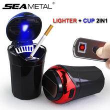 Car Ashtray Electric Cigarette Lighter 2in1 LED Lights Portable Smoking Ash Tray Cup Holder Box Smoke Electronic USB Accessories