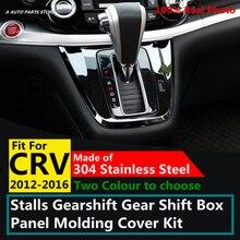 304 สแตนเลสแผงเกียร์เกียร์เกียร์กล่อง Moulding ชุด Trim 1 PS สำหรับ Honda CRV CR V 2012 2013 2014 2015 2016