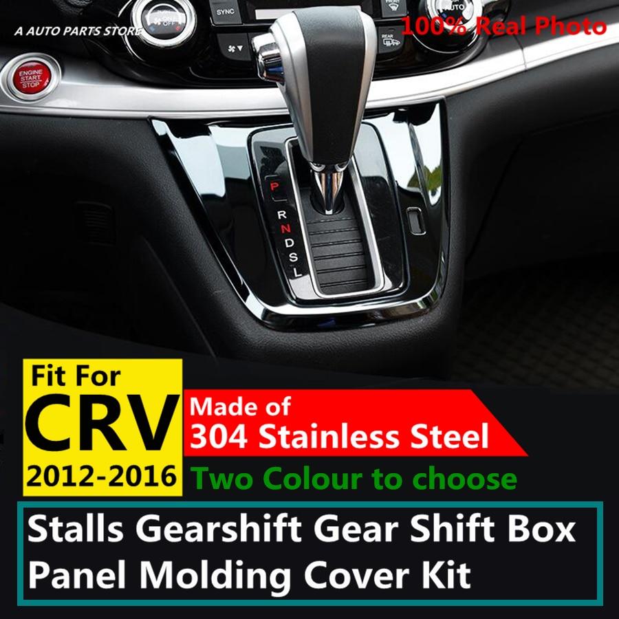 304 Stainless Steel Stalls Gearshift Gear Shift Box Panel Molding Cover Kit Trim 1ps For Honda CRV CR V 2012 2013 2014 2015 2016|Interior Mouldings| |  - title=