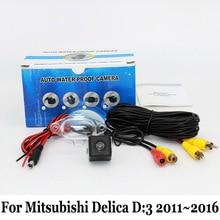 Транспортного средства Резервного Копирования Камеры Для Mitsubishi Delica D: 3/RCA Проводной Или Беспроводной/HD Широкоугольный Объектив/CCD Ночного Видения Камеры Заднего вида